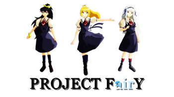 PROJECT FairY壁紙.png